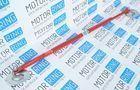 Распорка задняя АР 0250 / АР10-5601265 для ВАЗ 2110-12_1
