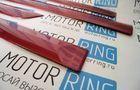 Пластиковые молдинги на двери в цвет кузова для Лада Гранта, Калина, Калина 2, Datsun