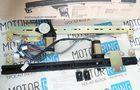 Передние электростеклоподъёмники для Шевроле Нива, реечного типа «Форвард», комплект_2