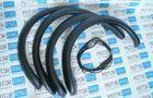 Накладки пластиковые на арки колес Лада Нива 4х4_1