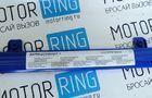 Поперечина DRIVE ПУ АР 0380 / АР18-2904404-05 для Лада Гранта, Калина, Калина 2_2