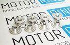 Облегченные тарелки клапанов, алюминий на ВАЗ 2101-2107 8 кл_5