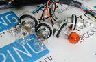 Задние фонари с кольцами тонированные для ВАЗ 2105, 2107_3