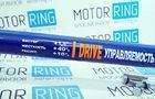 Поперечина DRIVE АР 0440 / АР70-2904404-10 для Ваз 2110-2112_10