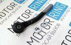 Рулевой наконечник наружный левый БЗАК на ВАЗ 2108-21099, 2113-2115_1