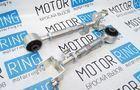 Рычаги задние регулируемые АР-Н 0095 / CRV07-2914100 для Honda CRV_1