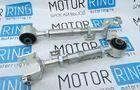 Рычаги задние регулируемые АР-Н 0095 / CRV07-2914100 для Honda CRV_2