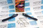 Наружные евро ручки дверей «Рысь» в цвет кузова для ВАЗ 2114-15_2