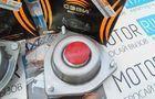 Опоры стоек передней подвески СЭВИ-Эксперт на ВАЗ 2110-2112_5