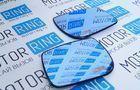 Комплект зеркальных элементов (стекол) Люкс без обогрева с голубым антибликом для Лада Калина, Калина 2, Гранта седан_1