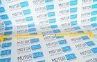 Растяжка задних стоек для ВАЗ 2108-099, 2110-12 «Стаканчик», регулируемая_4