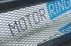 Решётка радиатора с ПТФ в цвет на ВАЗ 2108, 2109, 21099_2