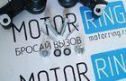 Комплект рулевых наконечников БЗАК на ВАЗ 2110-2112, Лада Приора_4