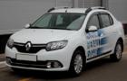 Рейлинги для нового Renault Logan, серые_2