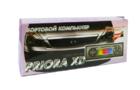 Бортовой компьютер Штат PRIORA ХD RGB для Лада Приора_2