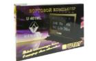 Бортовой компьютер Штат UniComp 401L для автомобилей Рено (Renault)_2