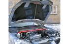 Упор капота 8231.5000.04 для Mitsubishi Lancer IX (2003-2007)_2