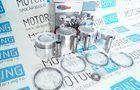 Моторкомплект (поршни, кольца, пальцы) «ТДМК» 21213 82,4