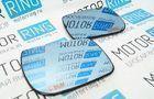 Комплект зеркальных элементов (стекол) Люкс с голубым антибликовым покрытием и обогревом для Лада Калина, Калина 2, Гранта седан_1