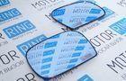 Комплект зеркальных элементов (стекол) без обогрева, с голубым антибликом для Лада Нива 21214