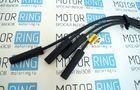 Высоковольтные провода SLON К-102 для ВАЗ 1,5 л 8 кл._5