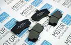 Тормозные колодки передние ASP Mensan для переднеприводных автомобилей ВАЗ_3