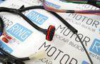 Жгут проводов контроллера 21150-3724026-11 для ВАЗ 2113-15_6