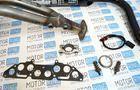 Выпускной комплект без глушителя для Лада Гранта 8V, Subaru Sound Стингер_5