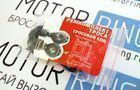 Ремкомплект троса переключения передач (тросовой КПП) Лада Гранта, Калина 2, Датсун_5