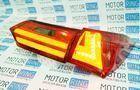 Задние тюнинг фонари Red Smoke на Toyota Corolla 2014 г.в._2