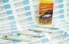 Наружные евро ручки дверей Рысь в цвет кузова на ВАЗ 2109, 21099, 2114, 2115_5