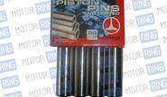 Пальцы поршневые amp, синие xlad-61-blue для ВАЗ 2108-15