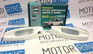 Наружные евро ручки дверей Тюн-Авто в цвет кузова под личинку 21 для Лада 4х4 Нива