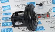 Вакуумный усилитель тормозов LUCAS для ВАЗ 2101-07
