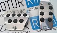 Накладки на педали из алюминия для Лада Гранта, Калина 2, Приора с АКПП