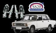 Стойки SS20 для ВАЗ 2101-07