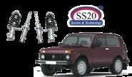 Стойки SS20 для Шевроле Нива, Лада 4х4