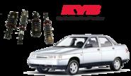 Стойки и амортизаторы KYB для ВАЗ 2110-12