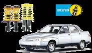 Стойки и амортизаторы BILSTEIN для ВАЗ 2110-12