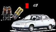 Стойки и амортизаторы MRG для ВАЗ 2110-12
