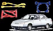 Усиление жесткости кузова для ВАЗ 2110-12