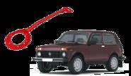 Растяжки для LADA 4x4, Chevrolet Niva