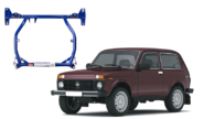 Подрамники для LADA 4x4, Chevrolet Niva