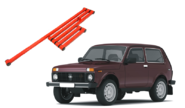 Штанги для LADA 4x4, Chevrolet Niva