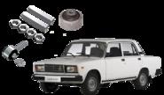 Прочие комплектующие для ВАЗ 2101-07