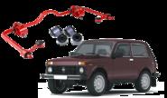 Стабилизаторы для LADA 4x4, Chevrolet Niva
