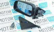Штатное боковое зеркало «ДААЗ» с голубым антибликом для ВАЗ 2110-12