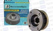 Фланец заднего редуктора «ВолгаАвтоПром» 2101-2201100-10 для ВАЗ 2101-07