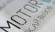 Алюминиевая сетка серебристая 120х25см, мелкая ячейка (5х10мм) 1254