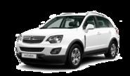 Тюнинг для Opel Antara